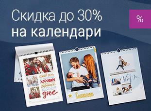 Сделайте каждый месяц особенным - Новороссийск