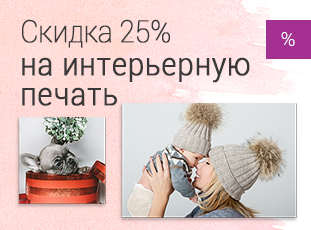 Сам себе дизайнер - Москва