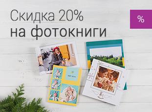 Любимые книги по лучшим ценам - Санкт-Петербург